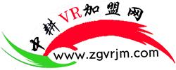 中国VR加盟网